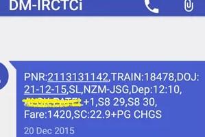 generate irctc duplicate sms e ticket duplicate rail ticket india